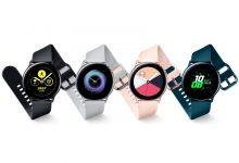 Samsung'un Yeni Akıllı Saati Galaxy Watch Active
